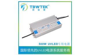 500W 大功率智能电源