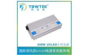 600W UVLED智能电源