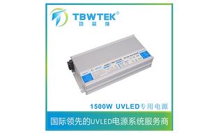 1500W UVLED智能电源