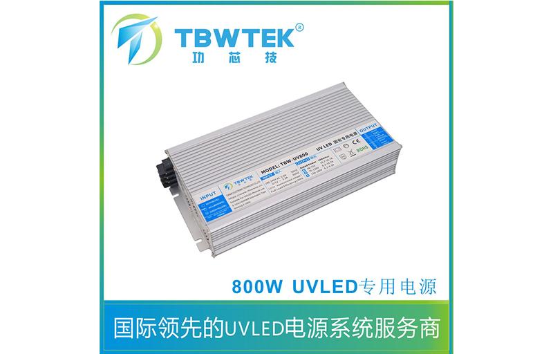 UV灯电源