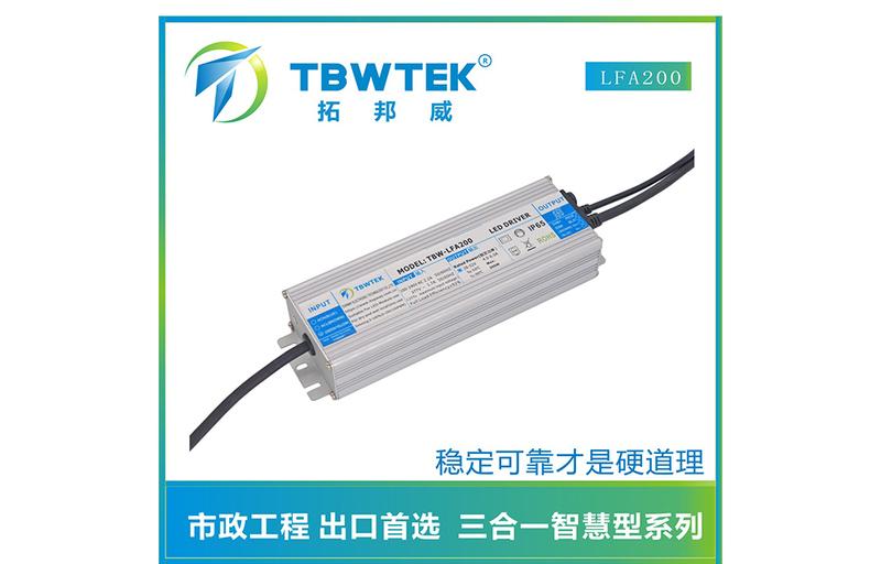 LED开关电源